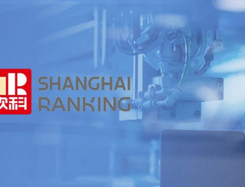 IGOT entre as 100 melhores escolas do mundo e as 25 melhores da UE no ranking de Shanghai 2021